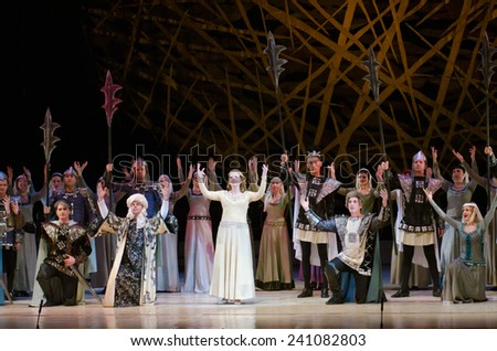DNIPROPETROVSK, UKRAINE - DECEMBER 26: Members of the Dnipropetrovsk State Opera and Ballet Theatre perform IOLANTA on December 26, 2014 in Dnipropetrovsk, Ukraine - stock photo
