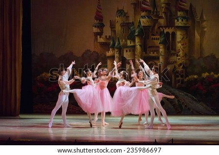 DNIPROPETROVSK, UKRAINE - DECEMBER 6: Nutcracker ballet performed by Dnipropetrovsk Opera and Ballet Theatre ballet on December 6, 2014 in Dnipropetrovsk, Ukraine. - stock photo
