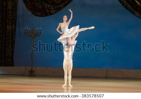 DNIPROPETROVSK, UKRAINE - FEBUARY 28, 2016: Paquita (Grand-pas)