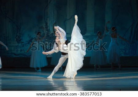 DNIPROPETROVSK, UKRAINE - FEBUARY 28, 2016: Sylphs (Shopeniana)ballet  performed by Dnepropetrovsk Opera and Ballet Theatre ballet. - stock photo