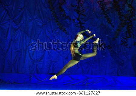 DNIPROPETROVSK, UKRAINE - JANUARY 10, 2016: Balerina Julia Zakharenko performs at State Opera and Ballet Theatre.  - stock photo
