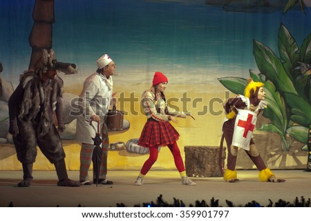 DNIPROPETROVSK, UKRAINE - JANUARY 8, 2016: Incredible Adventures of Ksyusha in dreamland performed by members of the Dnipropetrovsk State Russian Drama Theatre. - stock photo