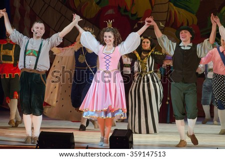 DNIPROPETROVSK, UKRAINE - JANUARY 5, 2016: Musical play Little Longnoseperformed by members of the Dnipropetrovsk Opera and Ballet Theatre. - stock photo