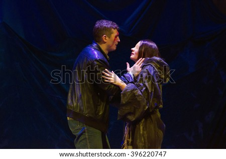 DNIPROPETROVSK, UKRAINE - MARCH  25, 2016: Members of the Dnipropetrovsk State Russian Drama Theatre perform THE COUNTRY OF THE BLIND.  - stock photo