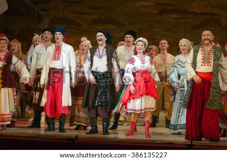 DNIPROPETROVSK, UKRAINE -?? MARCH  4, 2016: Ukranian musical Sorochintsy Fair performed by members of the Dnipropetrovsk State Opera and Ballet Theatre.  - stock photo