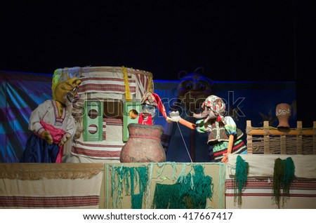 DNIPROPETROVSK, UKRAINE - MAY 9, 2016: Rooster Kozak