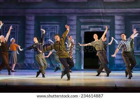 DNIPROPETROVSK, UKRAINE - NOVEMBER 30: Members of the Dnipropetrovsk State Opera and Ballet Theatre perform CREATIVE EVENING OLEG NIKOLAEV on November 30, 2014 in Dnipropetrovsk, Ukraine - stock photo