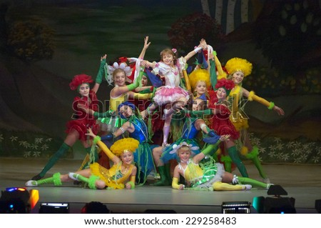 DNIPROPETROVSK, UKRAINE - NOVEMBER 26: Unidentified children, ages 8-14 years old, perform THUMBELINA on November 26, 2006 in Dnipropetrovsk, Ukraine - stock photo