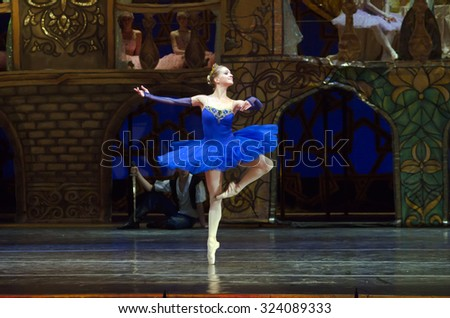 DNIPROPETROVSK, UKRAINE - OCTOBER 4, 2015: Dancer Elena Pechenyuk - member of the Dnipropetrovsk State Opera and Ballet Theatre performs Corsair. - stock photo