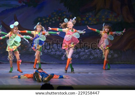DNIPROPETROVSK, UKRAINE - OCTOBER 10: Unidentified children, ages 8-11 years old, perform CARLSON on October 10, 2007 in Dnipropetrovsk, Ukraine  - stock photo