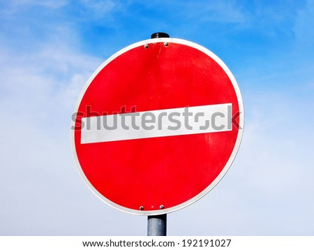 do not enter traffic sign (7), one way street, caution, germany - stock photo