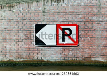 Do not park boat sign - stock photo