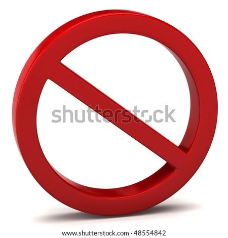 Do Not warning sign - stock photo