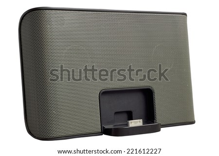 Docking station for mobile phone isolated on a white background - stock photo