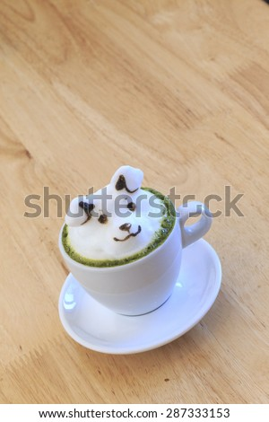 dog 3d latte Art - stock photo
