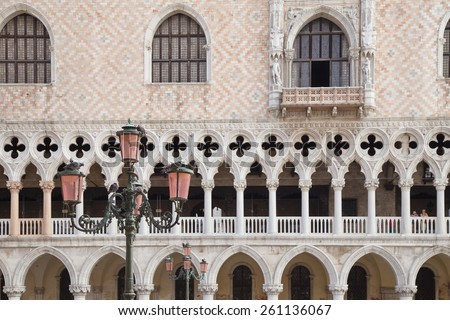Doge's Palace on San Marco square - stock photo