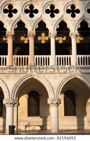 Doge's Palace the historic seat of government and as the palace of justice, venice, Italy. - stock photo