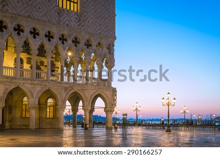 Doges Palace (Palazzo Ducale) on Saint Mark square at blue hour before sunrise, Venice, Venezia, Italy, Europe - stock photo