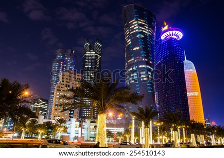 Doha at blue hour - stock photo