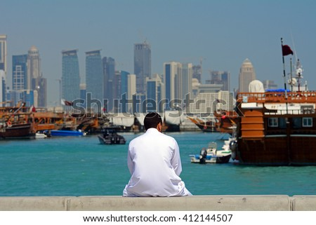 DOHA - MARCH 1 : At the Corniche at 1 March, 2015 in Doha, Qatar. Doha's Corniche is a popular spot for locals to relax at the bay. - stock photo