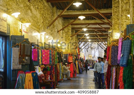 DOHA - MARCH 1 : In the souq at 1 March, 2015 in Doha, Qatar. Doha's medieval souq is full of Arabic souvenirs for the visitors. - stock photo