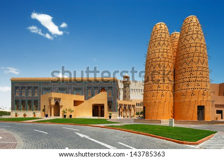 DOHA, QATAR - MAY 3: Pigeon towers of the Katara village on May 3, 2013 in Doha, Qatar. Katara is a cultural village in Doha, located on the eastern coast between West Bay District and the Pearl-Qatar - stock photo