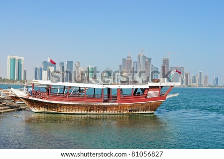 Doha - The capital city of Qatar, a dhow in harbor - stock photo