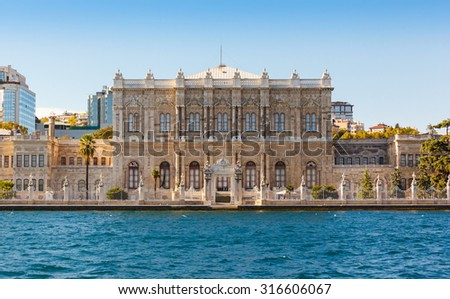 Dolmabahce palace, istanbul, Turkey, located at the European side of the Bosporus - stock photo