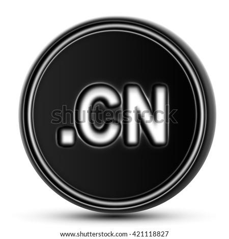 Domain of China - stock photo