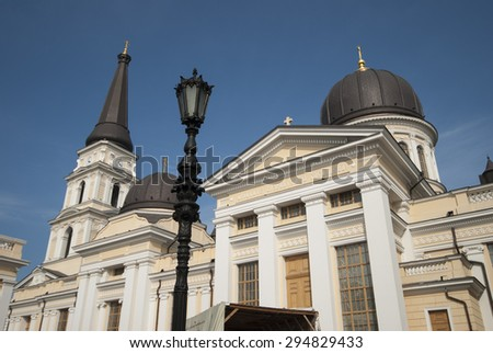 Dome and spire of Transfiguration Cathedral in Odessa, Ukraine - stock photo