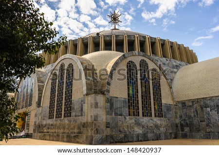 Dome of the Church of Our Lady Mary of Zion, Aksum, Ethiopia - stock photo