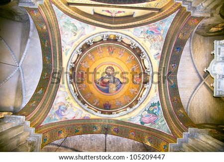 Dome of  The Holy Sepulchre Church.Jerusalem. Israel - stock photo