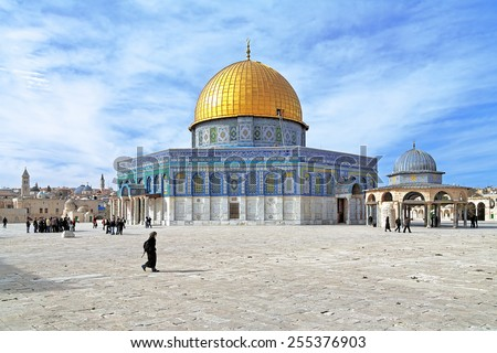 Dome of the Rock and Dome of the Chain on the Temple Mount in Jerusalem, Israel - stock photo