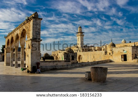 Dome of the Rock in Jerusalem - stock photo