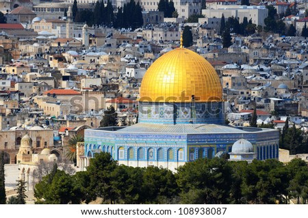Dome of the Rock in Jerusalem, Israel. - stock photo