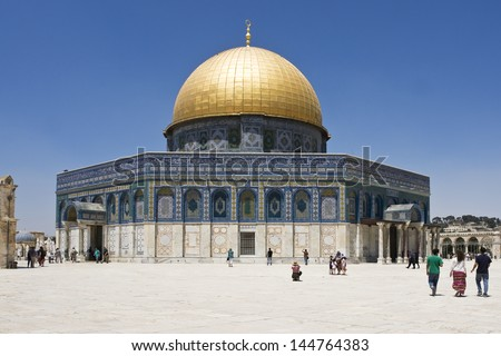 Dome of the Rock is a shrine located on the Temple Mount in the Old City of Jerusalem - stock photo