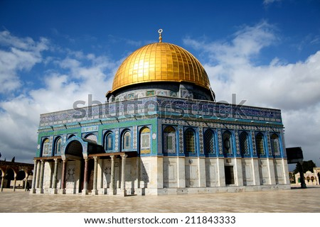 Dome of the rock mosque  - stock photo