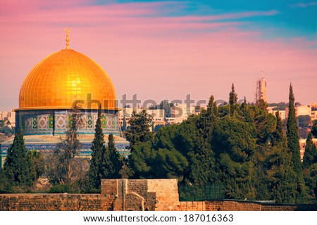 Dome of the Rock on the Temple Mount in Jerusalem at sunset - stock photo