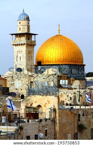 Dome of the Rock.Qubbat As Sakhrah.Jerusalem - stock photo