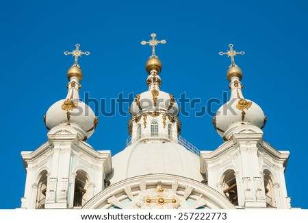 Dome of the Smolny Cathedral against the blue sky - stock photo