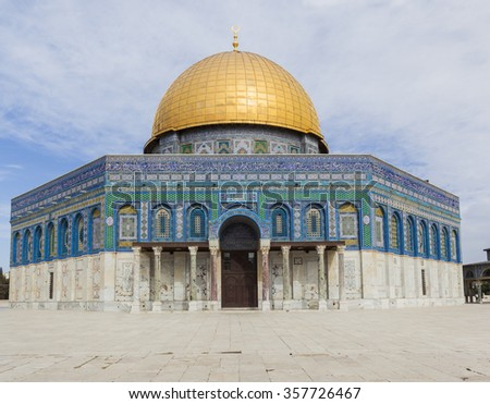 Dome on the Rock on Temple Mount. Jerusalem. Israel. - stock photo