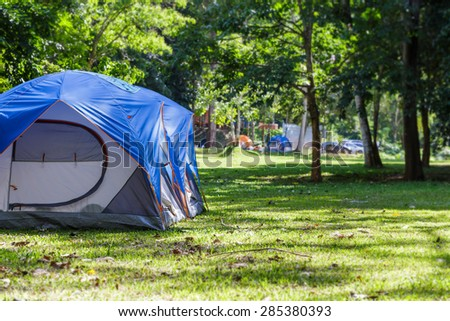 Dome tent for camping in national park - stock photo
