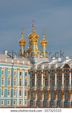 Domes of Katherine's Palace in Tsarskoye Selo (Pushkin), Saint Petersburg, Russia - stock photo