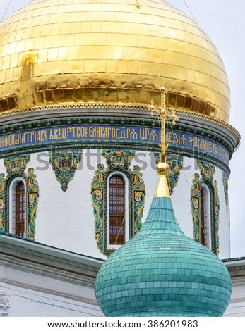 Domes of Resurrection Cathedral in New Jerusalem Monastery in Istra, near Moscow, Russia - stock photo
