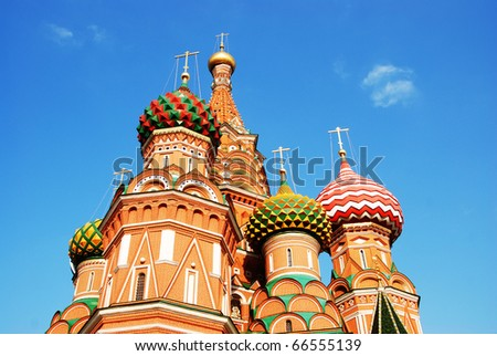 Domes of St. Basil's Cathedral on Red square, Moscow, Russia - stock photo