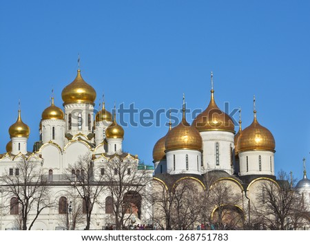 Domes of the Kremlin churches. Russia, Moscow, Orthodox cathedrals, located on the territory of the Kremlin. - stock photo