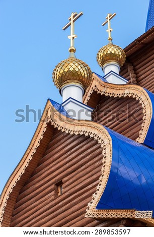 Domes of wooden orthodox church in Samara, Russia - stock photo