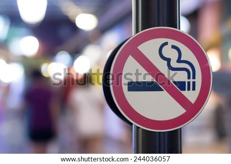 Don't smoke sign - stock photo