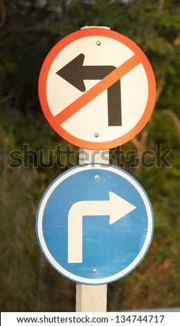 don't turn left sign and right sign - stock photo