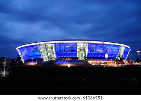 DONBASS-ARENA, DONETSK, UKRAINE - SEPT 5: Shakhtar Donetsk's new soccer stadium September 5, 2010 in Donetsk, Ukraine - stock photo